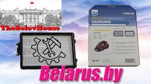 """<b>HEPA фильтр</b> для пылесоса """"SAMSUNG SC88"""" и другие запчасти ..."""
