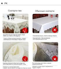 rectangular dining table cover cloth knitted vintage: pattern cmxcm xoblong pattern cmxcm xoblong package included pcs lace table cloth