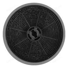 <b>Угольный фильтр Maunfeld</b> CF140С — купить в интернет ...