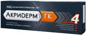 Купить <b>Акридерм гк мазь 30г</b> туба (бетаметазон+гентамицин+ ...