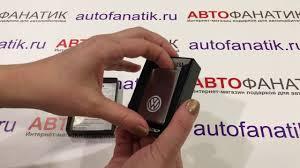 <b>Зажигалка</b> Volkswagen <b>Logo Lighter</b>, by <b>Zippo</b>, артикул 000087016H