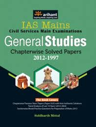 How To Write A Good Essay In Civil Service Mains Exam    Clear IAS UPSC IAS Civil Services Mains       POLITICAL SCIENCE Optional Question Paper