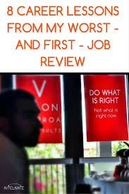 career lessons from my worst employee evaluation career strategy