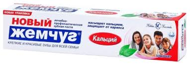 Зубная <b>паста Новый Жемчуг</b> Кальций — купить по выгодной цене ...