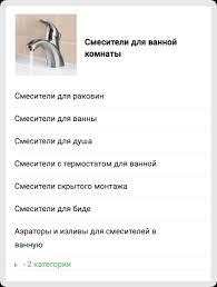 Как заказать <b>товары</b> в Москве – <b>оформить</b> заказ <b>товаров</b> в ...