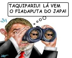 Resultado de imagem para imagem japones da federal