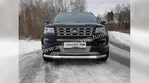 <b>Защита передняя нижняя (с</b> дхо) ford explorer 2016 купить в ...