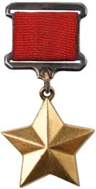 <b>Gold Star</b> - Wikipedia