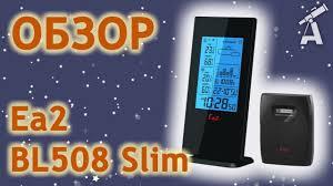 Обзор метеостанции <b>Ea2</b> BL508 Slim - YouTube