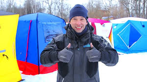 <b>Палатки для зимней рыбалки</b>, отдыха и туризма! Дешевые и ...