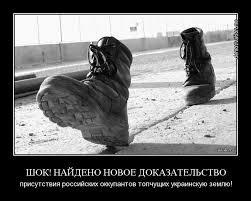 Россия частично возобновила поставки энергетического угля в Украину, – Продан - Цензор.НЕТ 9298