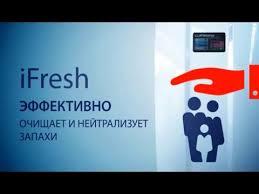 Приточная <b>установка LUFBERG</b> iFresh LFU. - YouTube