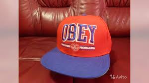 Кепка <b>Бейсболка Snapback Obey World</b> Wide из США купить в ...