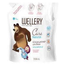 Детская <b>бытовая химия WELLERY</b> — купить в интернет-магазине ...