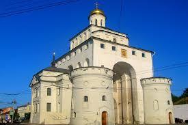 <b>Золотые ворота</b> во Владимире: история, описание