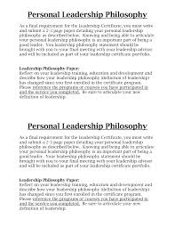 personal leadership philosophy examples template personal leadership philosophy examples