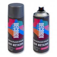 Купить краску в баллончиках по металлу - <b>аэрозольная</b> краска ...
