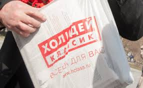 Публикации в рубрике: Политика ~ Континент Сибирь Online