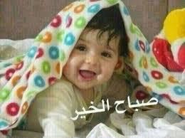 الاطفال الكلام للواتس images?q=tbn:ANd9GcS