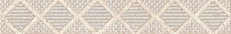 <b>Orosei</b> Classico Beige 1c 31,5x4,7 <b>бордюр</b> от <b>Керлайф</b> купить ...