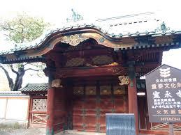 「上野寛永寺」の画像検索結果