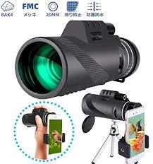 Amazon.co.jp: <b>Monocular</b> Telescope, <b>40 x 60</b> High Magnification ...