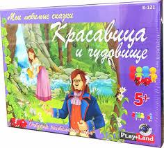 Play Land Настольная <b>игра Красавица и Чудовище</b> — купить в ...