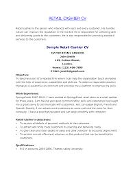 how to write resume retail sample supervisor retail    retail supervisor
