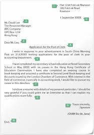 job vacancy application letter sample