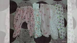 <b>Распашонки и ползунки</b> для новорожденного купить в Самаре ...