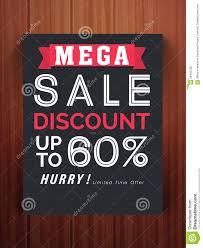 mega flyer or template discount offer stock photo mega flyer or template discount offer