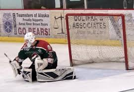 <b>Brown Bears</b> Division Lead Disappears With Losses To Magicians ...