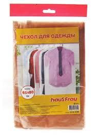 <b>Haus Frau Чехол</b> для одежды Эконом 65х80 см — купить по ...