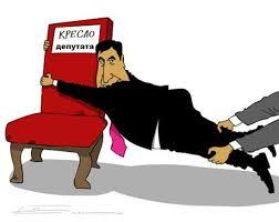 Регламентный комитет ВР просит ГПУ  предоставить дополнительные доказательства вины Клюева - Цензор.НЕТ 2731