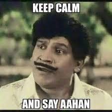 aahaan memes vadivelu 2015 troll tamil cinema trollywood ... via Relatably.com