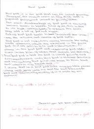 fast food pros and cons essay we can do your homework for you portfolio711 wikidot com