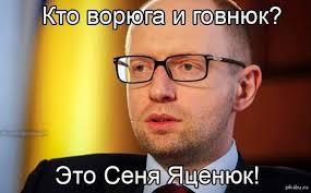 Яценюк поручил в каждой области создать комиссии по подготовке к отопительному сезону - Цензор.НЕТ 9262