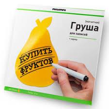 Товары бренда <b>Melompo</b> (Меломпо) купить в Москве - интернет ...