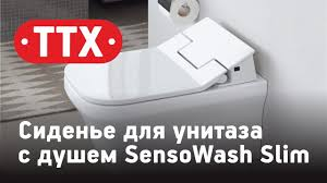 <b>Сиденье Duravit</b> для <b>унитаза</b> с душем SensoWash Slim для ME by ...