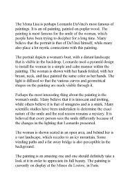 essay prompts and sample student essayspersuasive essay on less homework    university education and teaching