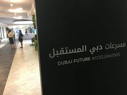 vision why startups believe blockchain will go live in dubai 2020 vision why startups believe blockchain will go live in dubai