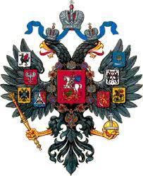 「1883年 - ロシア皇帝アレクサンドル3世」の画像検索結果