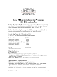 college of charleston application essay tate scholarship application docsharetips