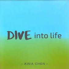 Dive into Life 潛水人生