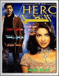Image result for The Hero – Love story of a spy