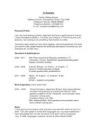 examples of resumes resume sample profile statements for what is a good resume profile resume template caregiver resume sample career profile resume for nurses