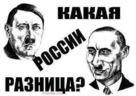 Российские СМИ искажают информацию, - Лукашенко - Цензор.НЕТ 9378