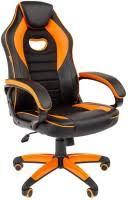 <b>Chairman Game</b> 16 – купить <b>компьютерное кресло</b>, сравнение ...