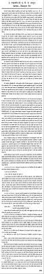 essay on the missile man of president dr a p j abdul kalam essay on the missile man of president dr a p j abdul kalam in hindi