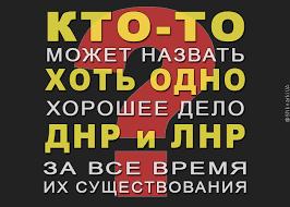 Кандидата в депутаты Констанчука обстреляли из гранатометов под Луганском - Цензор.НЕТ 2777
